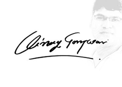 Mypoetrygarden.com